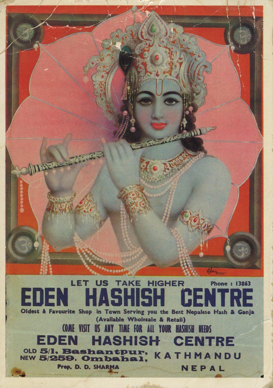 Eden Hashish Centre