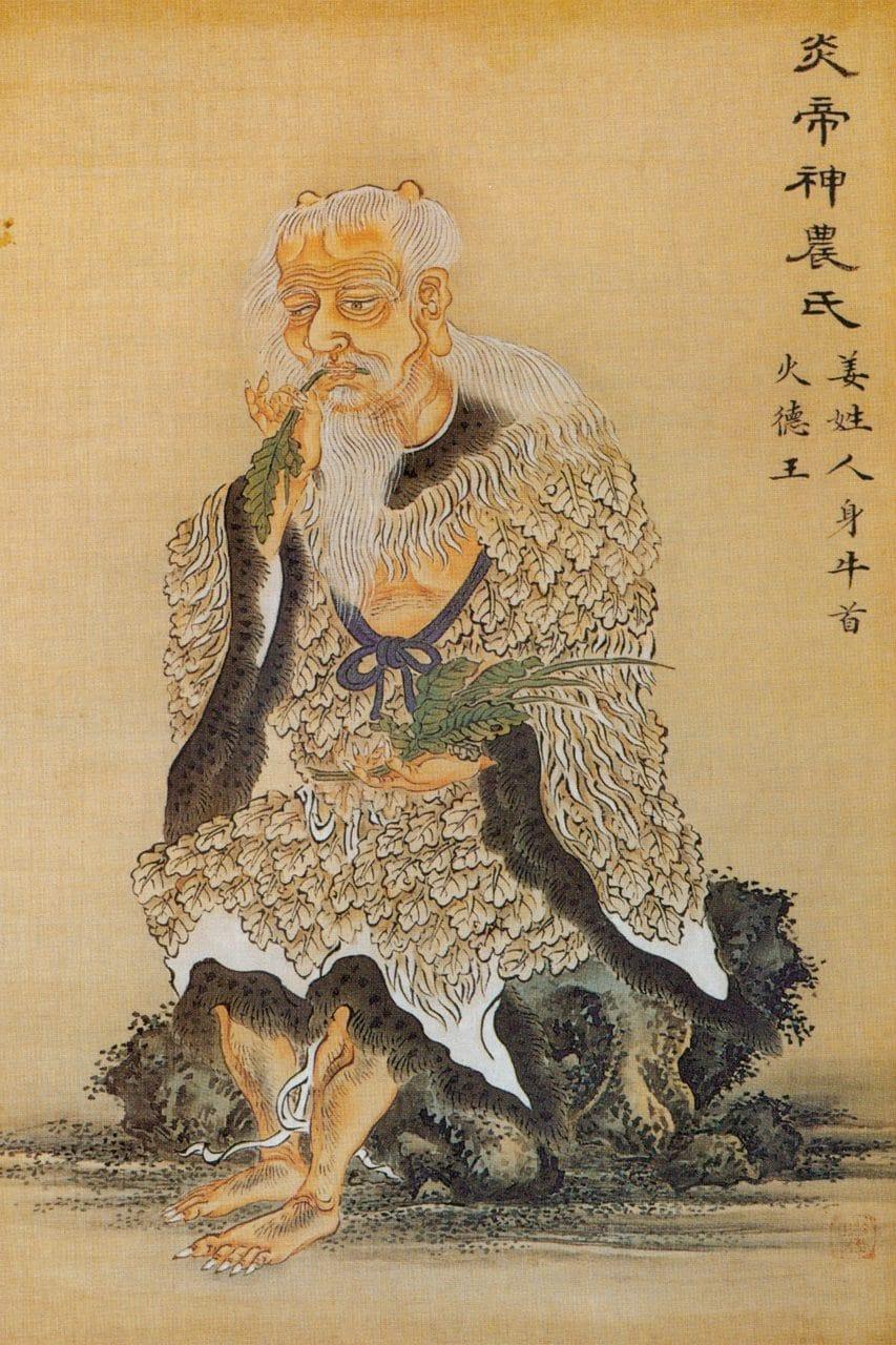 Shen Nong