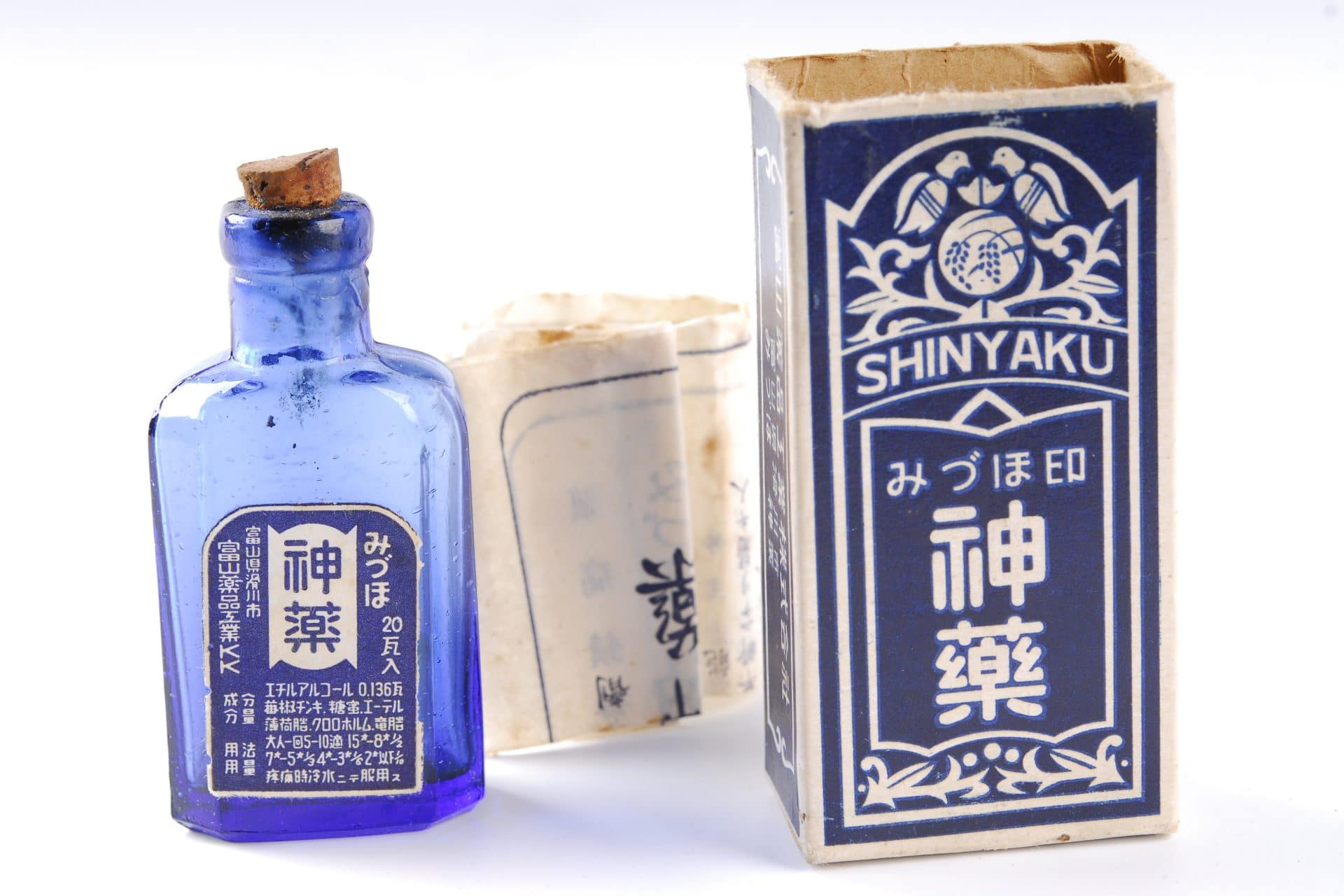Antique Japanese medicine bottle